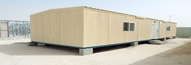 ELMEC Engineering Company W L L